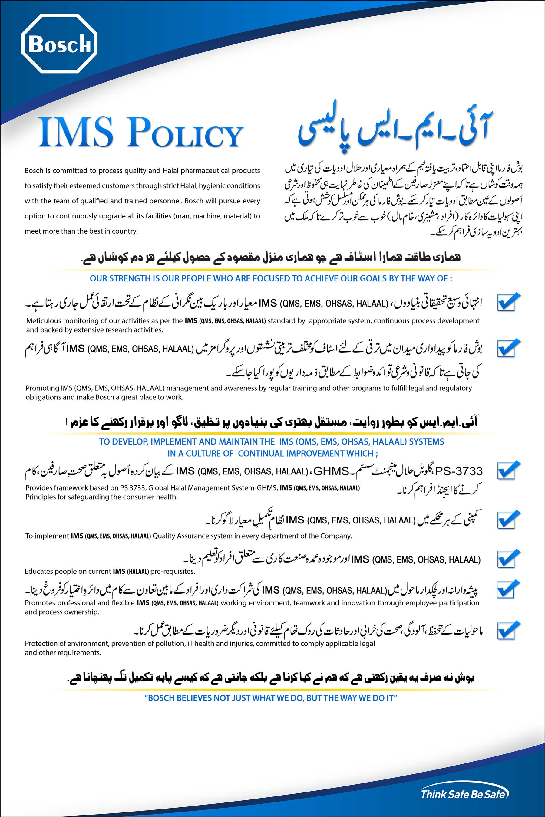 IMS-Policy-for-web